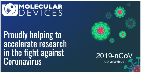 Proudly helping to accelerate research in the fight against coronavirus